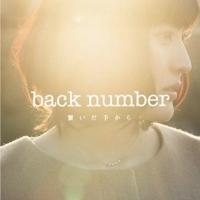 20140219-back-thumb.jpg