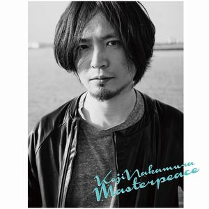 20140312-nakakothumb.JPG