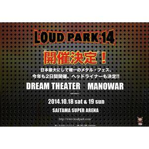 20140320-loudpark.jpg
