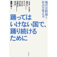 20140325-isobe-thumb.jpg