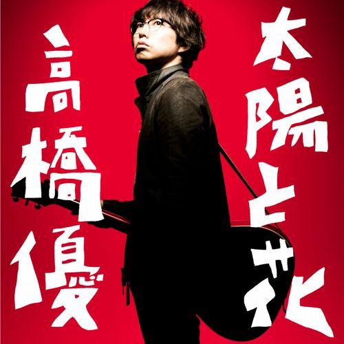 20140410-takahashi02.jpg