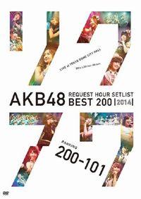 20140416-akb1.jpg