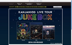 20140416-kanjani-thumb.jpg