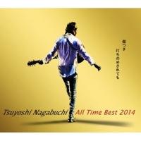 20140421-nagabuchi-thumb.jpg