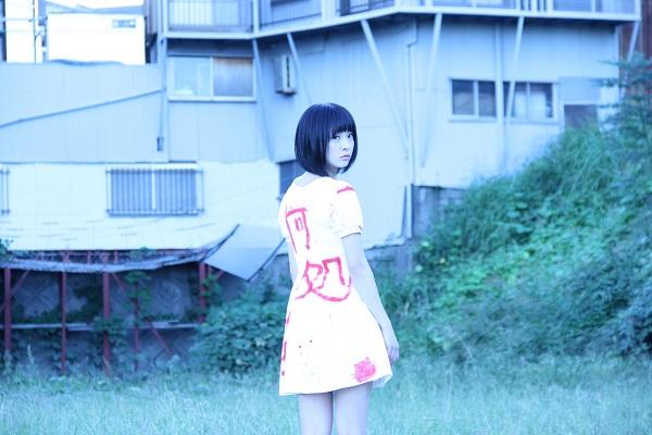 20140521-izukoneko.JPG