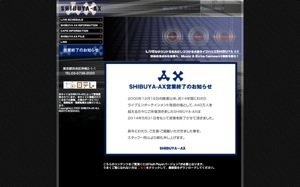 20140602-shibuyaax-thumb.jpg