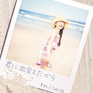 20140605-miwa2.jpg