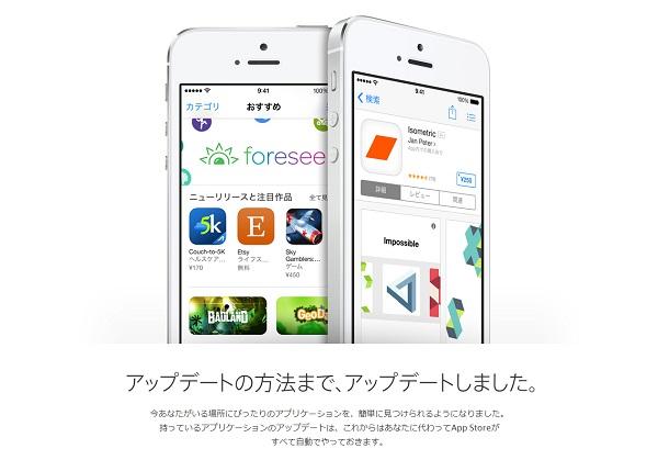 20140610-apple.jpg