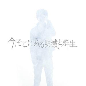 20140613-takahashi2.jpg