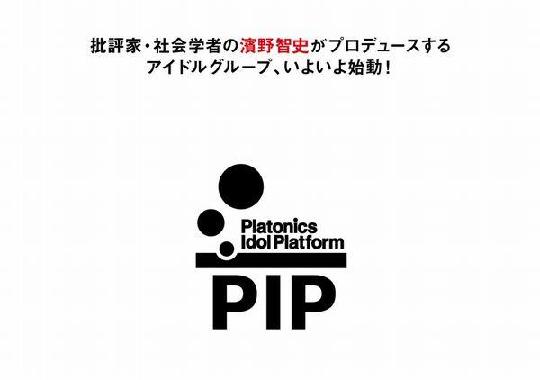 20140616-pip1.jpg