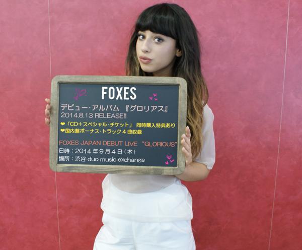 20140711-foxes-02.jpg