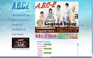 20140720-abc-z-main.jpg