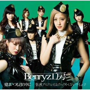 20140804-berryz.jpg