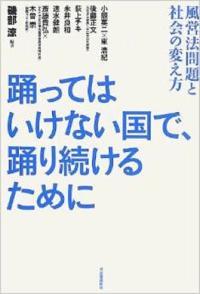 20140816-isobenth_.jpg