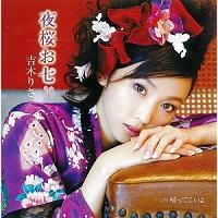 20140818-yoshiki3.jpg