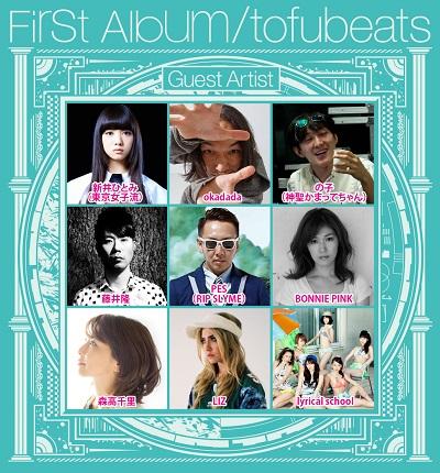 20140829-tofu.jpg