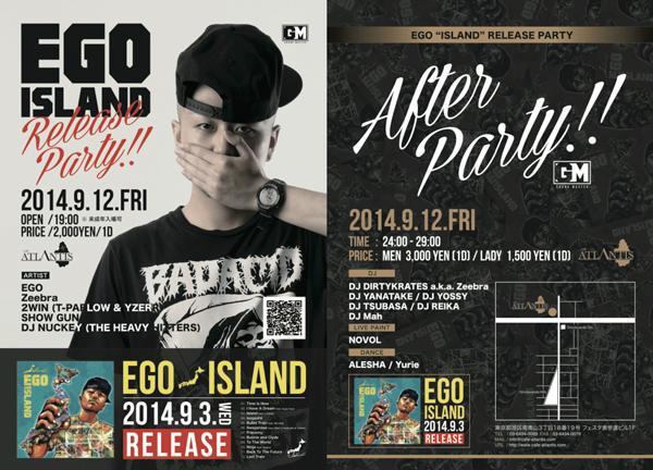 20140911-ego.jpg
