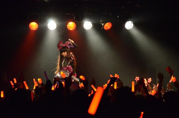 20140925-utufes4.JPG