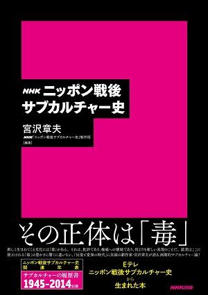 20141011-sub.jpg