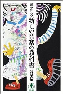 20141012-kurihara.jpg