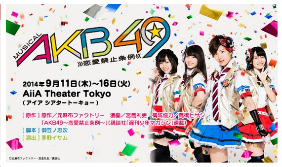 20141014-akb.jpg