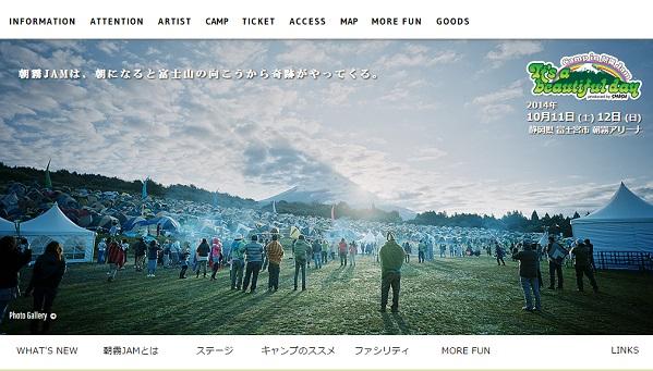 20141017-asagiri.jpg