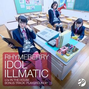 20141017-rhyme3.jpg