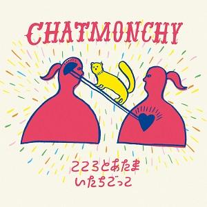 20141020-chat.jpg