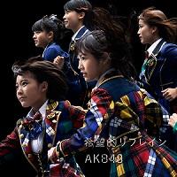 20141105-akb48s.jpg