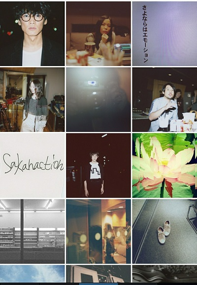 20141112-sakanaction.jpg