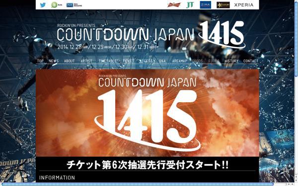 20141125-count.jpg