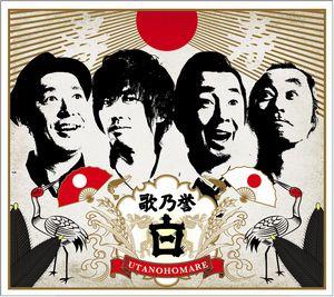 20141125-dohatsu3.jpg