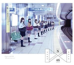 20141206-nogizakaA.jpg