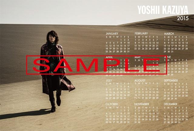 20141219-yoshii2.jpg