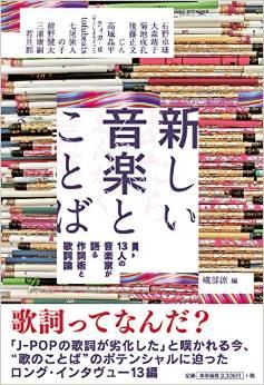 20141231-isobe.jpg