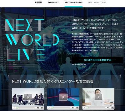 20150103-sakana.jpg