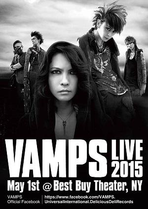 20150211-vamps.jpg
