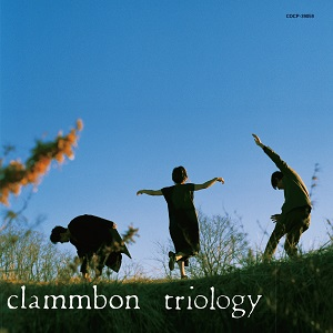 20150302-clambon3.jpg