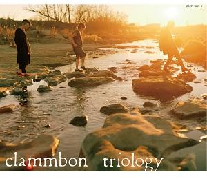 20150302-clambon4.jpg