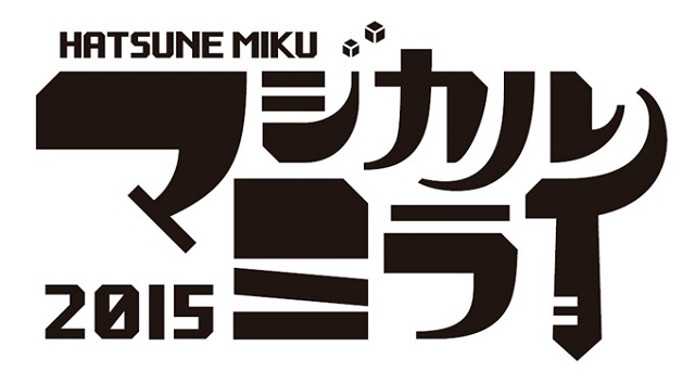 20150309-miku.jpg