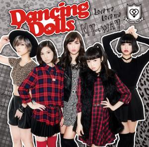 20150310-dancingdolls2.jpg