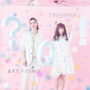 20150402-TRUSTRICK3.jpg