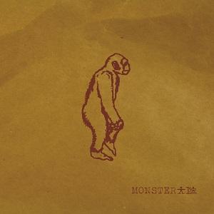 20150410-monster3.jpg