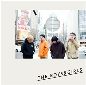 20150421-theboygirls3.jpg