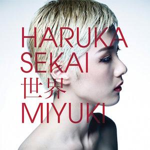 20150423-haruka.jpg