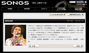 20150503-kiyoshiro.jpg