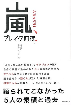 20150505-arashith_.jpg