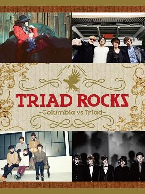 20150507-triad.jpg