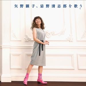 20150511-yanoakiko2.jpg