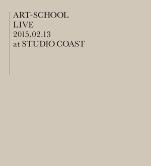 20150512-artschool3.jpg